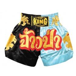 Top king fashion boxing custom massee MMA muay thai shorts with custom logo