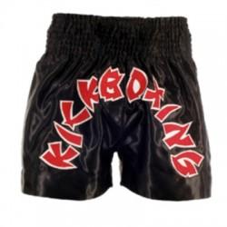 Custom Wholesale bjj MMA Fight Shorts,Men Lycra Compression Boxing Shorts
